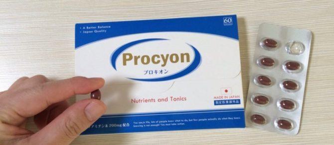 即効性 プロキオン