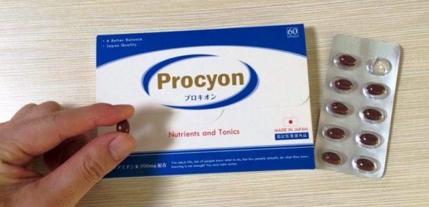 プロキオンの効果が出るまでの期間…中折れ40歳代サラリーマン体験談_プロキオン